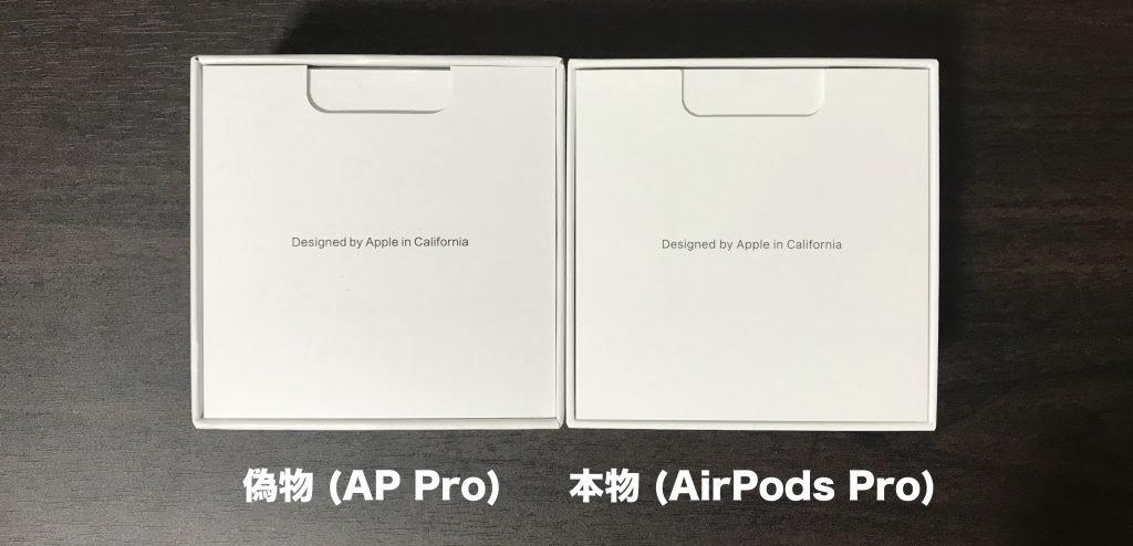 Airpods pro 偽物 レビュー